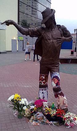 Памятник Майклу Джексону  Торговый центр Гринвич