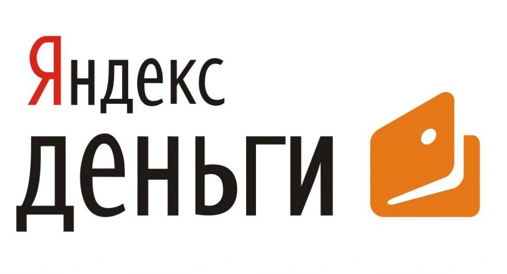 Яндекс деньги webmoney электронные деньги